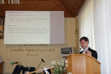 Speaking on the subject of Bible translation in Chernihiv